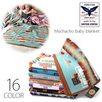 【PENDLETON】ペンドルトン Muchacho baby blanket 最高品質のウールで定...