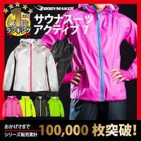 ■ジャケットサイズ: S/バスト対応(77〜83)身丈61・身幅48・裄丈76.25cm M/バスト...