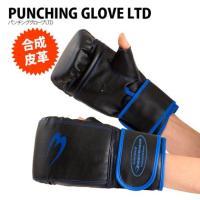 軽量タイプのパンチンググローブ。衝撃吸収力もアップ。手の平内側についた握り棒が「握り」をサポート。手...