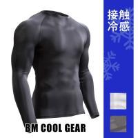 BM・COOL GEAR ロングスリーブ1シャツ トップス アンダー インナー 速乾 通気 さらさら ドライ クールビズ ドライ 機能性