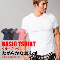 伸縮性に優れたシンプルなTシャツ。伸縮性抜群のストレッチが効いたベア天生地を採用しホワイト・ブラック...