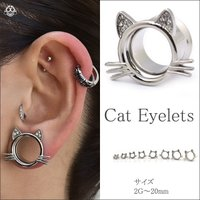 45a473954a2f5c 12mm 14mm 16mm CAT 猫 キャット アイレット ダブルフレア トンネル ボディピアス BodyWell