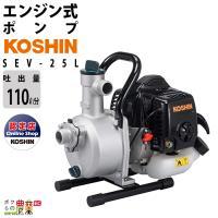 ●全揚程(m):32●口径(mm):25●常用出力(kW/rpm):−●最大出力(kW/rpm):0...