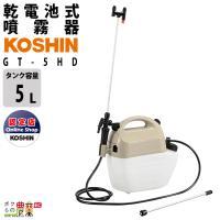 お手入れ簡単。洗浄スイッチ付の乾電池式噴霧器。 散布後、洗浄スイッチを押すと楽々洗浄できます。 ハイ...