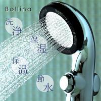 シャワーヘッド 節水 美容 ウルトラファインバブル マイクロナノバブル 止水  保湿 保温 ボリーナリザイアシルバー