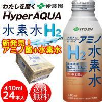 運動時に好適なアミノ酸3,200mg(アラニン3,000mg、テアニン200mg)を摂取できる清涼飲...