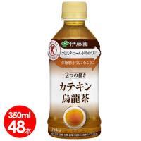 伊藤園カテキン烏龍茶350ml×48本 特定保健用食品