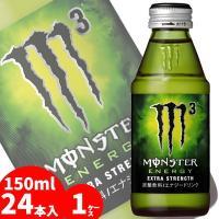 アサヒ モンスターエナジー M3 150ml瓶 24本入り〔炭酸飲料 エナジードリンク 栄養ドリンク もんすたーえなじー Monster Energy〕