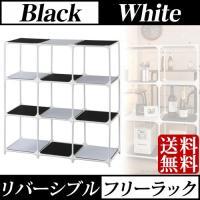 \セールも随時開催/デザイン家具通販Like-Ai  フレームの白と天板の白で、潔く、シンプルな雰囲...