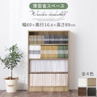 \セールも随時開催/デザイン家具通販Like-Ai  スリムでコンパクトなデザインなのでお部屋を広く...