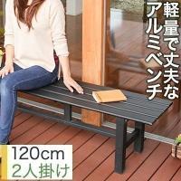 \セールも随時開催/デザイン家具通販Like-Ai  こちらの商品は2人で座るのにぴったりな幅120...