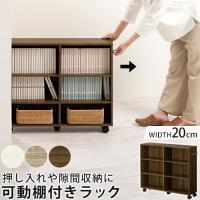 \セールも随時開催/デザイン家具通販Like-Ai  ■商品仕様(材質) ■カラー:ウォールナット、...