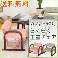 \セールも随時開催/デザイン家具通販Like-Ai  木目の肘掛とゆったりサイズの座面がくつろぎの空...