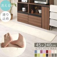 \セールも随時開催/デザイン家具通販Like-Ai  ■商品仕様 ■材質 表面:ポリエステル100%...