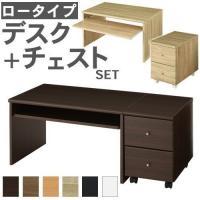 \セールも随時開催/デザイン家具通販Like-Ai  床に座ったままできる作業はとても楽ちん。 見た...