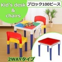 \セールも随時開催/デザイン家具通販Like-Ai  ■商品仕様 ■材質:プラスチック ■耐荷重: ...