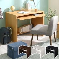 \セールも随時開催/デザイン家具通販Like-Ai  空間に圧迫感を与えない直線的でシンプルなフォル...