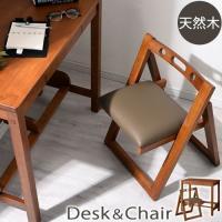 \セールも随時開催/デザイン家具通販Like-Ai  本体枠に天然木を使用した、おしゃれなデスクとチ...