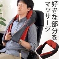 \セールも随時開催/デザイン家具通販Like-Ai  自宅でもオフィスでも、肩 首 背中 腰 足 気...