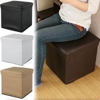 \セールも随時開催/デザイン家具通販Like-Ai  送料無料特価スツールです。  【取り扱い品目】...