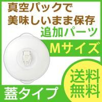 \セールも随時開催/デザイン家具通販Like-Ai  商品仕様(材質) ■材質:PCTG/ABS/シ...