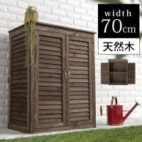 \セールも随時開催/デザイン家具通販Like-Ai  シンプルなのに機能は充実した木製物置です。 収...