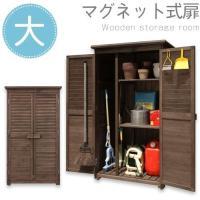 \セールも随時開催/デザイン家具通販Like-Ai  ガーデニング用品の収納としてよく馴染む木製の物...