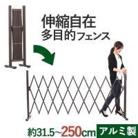 \セールも随時開催/デザイン家具通販Like-Ai  ■商品仕様 ■材質 本体フェンス部分:アルミ ...