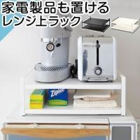\セールも随時開催/デザイン家具通販Like-Ai  スリム&コンパクト♪スペースを有効活用できるレ...