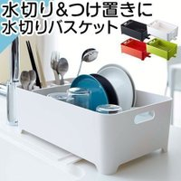 \セールも随時開催/デザイン家具通販Like-Ai  商品仕様(材質) ■材質 本体・水はけ:ABS...