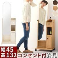 \セールも随時開催/デザイン家具通販Like-Ai  送料無料のドレッサーです。  ■商品仕様(材質...
