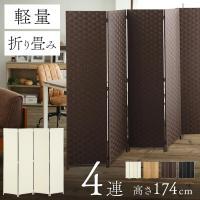 \セールも随時開催/デザイン家具通販Like-Ai  【送料無料】 蝶番が360℃自由に回転するので...