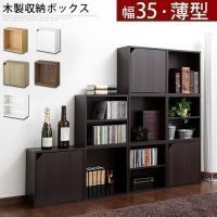 \セールも随時開催/デザイン家具通販Like-Ai  オープン 棚付き 扉付き の3タイプ 3カラー...