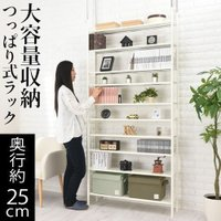 \セールも随時開催/デザイン家具通販Like-Ai  お部屋のスペースを無駄なく有効活用できる収納棚...