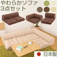 \セールも随時開催/デザイン家具通販Like-Ai  L字型にも、横長にも、コーナーにも使えるソファ...