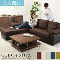 \セールも随時開催/デザイン家具通販Like-Ai  ■商品仕様 ■保証:1年 ■カラー:ブラウン ...