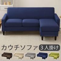 \セールも随時開催/デザイン家具通販Like-Ai  ■商品仕様 ■材質: 構造部材/天然木 張り材...