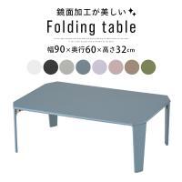 \セールも随時開催/デザイン家具通販Like-Ai  汎用性に富んだセンターテーブル。 まるで鏡のよ...