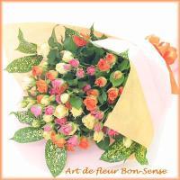 あすつく クイックお届け プレゼント ミックスブーケ 女性 母 お誕生日にはミニバラの花束をどうぞ♪...