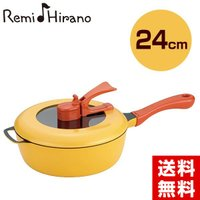 平野レミ レミパン 24cm イエロー ガス火 IH対応 RHF-200 レミ・ヒラノ