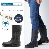 レインブーツ ミドル丈 メンズ 長靴 大きいサイズあり 完全防水 ベルト付き 黒 ブラック おしゃれ...