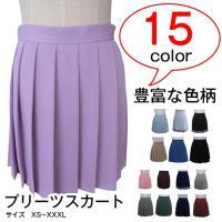 セット内容:スカートのみ カラー:(写真※ご参考程度)  サイズ:(単位:cm) XS  ウェスト:...