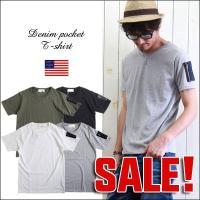 デニムポケットが効果的に取り入れられワンポイントとなる半袖クルーネックTシャツのご紹介♪■通常販売価...
