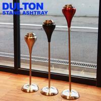 世界中のファンから愛されているインテリアブランド「DULTON(ダルトン)」より、美しいフォルムがお...