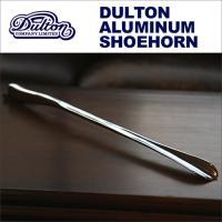 世界中のファンから愛されているインテリアブランド「DULTON(ダルトン)」より、高級感のある光沢や...
