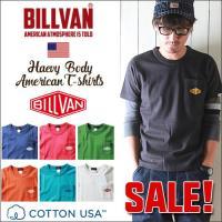 「BILLVAN(ビルバン)」より、上質な米綿を用いた「Prestons」のCOTTON USAシリ...