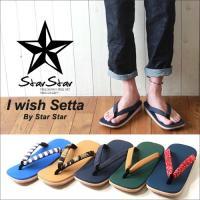 「Star Star」から、日本人の伝統的な履物である雪駄(せった)をベースに、サンダルの要素もMI...