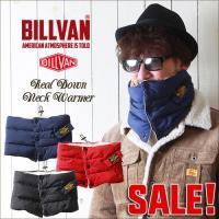 「BILLVAN(ビルバン)」より、贅沢にもダウンとフェザーを詰め込み軽量かつ高い保温性を備えたネッ...