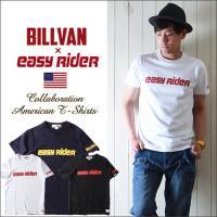 「BILLVAN(ビルバン)」より、アメリカンカルチャーの象徴ともいえる代表的な名作映画「EASY ...