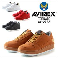 「AVIREX(アヴィレックス)」より、スポーツラインでは人気定番モデルになりつつあるボリューム感の...